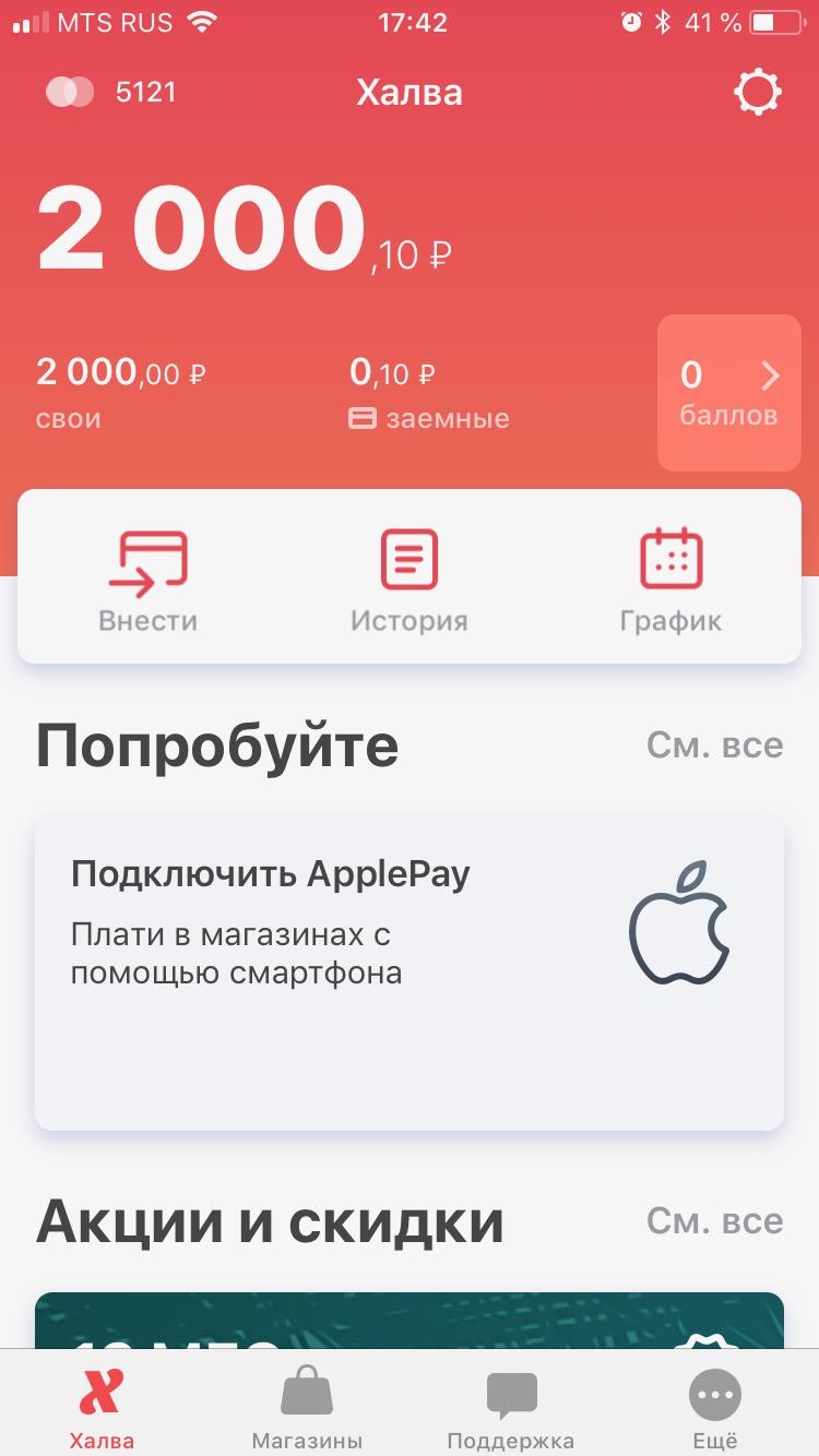 Скачать бесплатно онлайн калькулятор деление столбиком