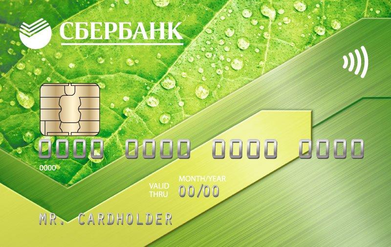 в июле 2020 года планируется взять кредит в банке на три года в размере s